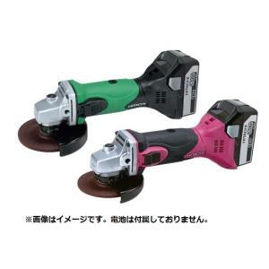 日立工機 HITACHIコードレスディスクグラインダ G18DSL (NN) グリーン18V 電池・充電器・ケース別売|iefan