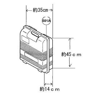 日立工機(部品) 334928 ケース     日立工機の部品については、一切返品が承れません。適合...