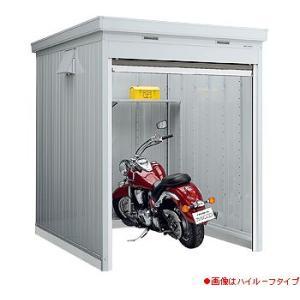 イナバ物置 バイクガレージ FXN-1726S 土間 一般型・多雪地型  バイク保管庫 稲葉製作所※ 関東エリアのみ配送可