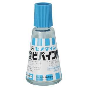 セメダイン 塩ビパイプ用 接着剤 30ml CA-123 4901761101165