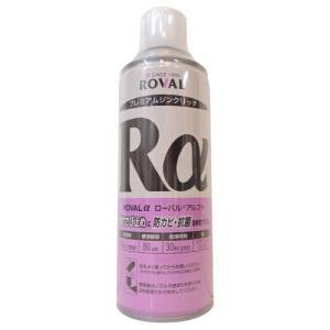 ROVAL プレミアムジンクリッチ ローバルスプレー アルファ RA-420ML 420ml 4934798050045