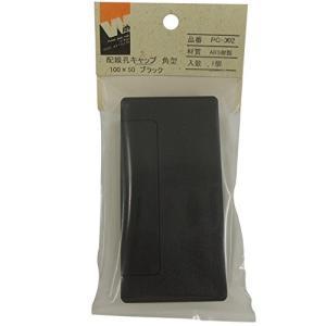 杉田エース PC-302 配線孔キャップ 角型 100x50 ブラック PC-302 4973658093099|iefan