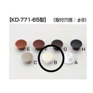 スガツネ工業 KD-771-65I 多目的穴埋めキャップ アイボリー 100入 4973658112639|iefan