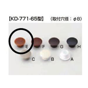 スガツネ工業 KD771-65RBR 多目的穴埋めキャップ ラクダ 100入 4973658112653|iefan