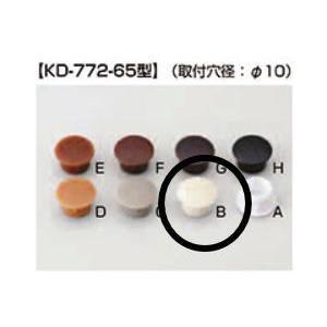 スガツネ工業 KD-772-65I 多目的穴埋めキャップ アイボリー 100入 4973658112707|iefan