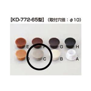 スガツネ工業 KD772-65GR 多目的穴埋めキャップ グレー 100入 4973658112714|iefan
