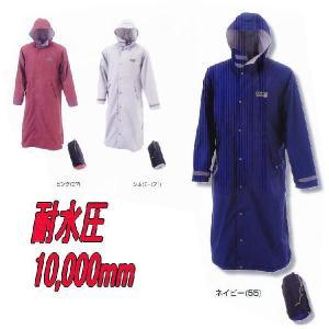 カジメイク Kajimeiku 7260 エントラントレインコート 各色 耐水圧10,000mm レインコート|iefan