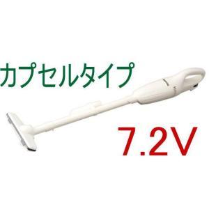 マキタ MAKITA CL070DZ 7.2V 充電式クリーナー コードレス バッテリー、充電器別売 カプセル式|iefan