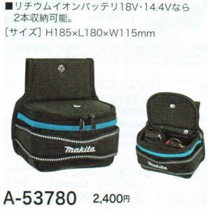 マキタ MAKITA A-53780 バッテリ&小物ホルダー (ツールホルダー&バッグシリーズ)