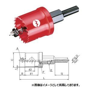 ●掲載商品名:大見工業 SLホールカッター 刃径:27mm SL27