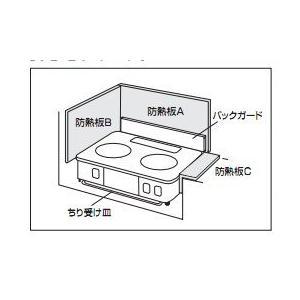 パロマ paloma 調理サポートツール 防熱板A