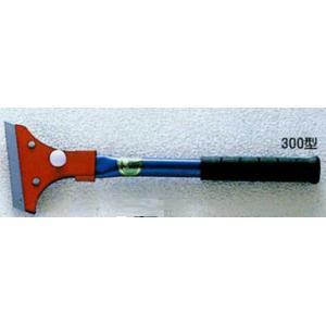 RAKUDA ラクダ 12025 作業工具・大工道具 ハンディスクレッパ 300型 全長:300×1...