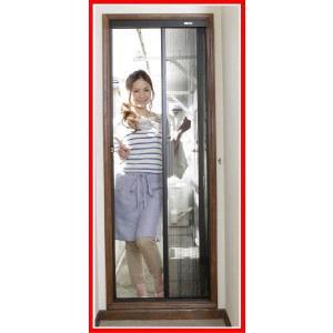 セイキ販売 SEIKI HAT-187 オレジョーズ2(ドア用アコーディオン網戸)W860×H1870|iefan