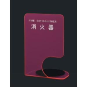 (ポイント4倍)消火器ボックス SK-FEB-FG340-3 蛍光ピンク 新協和 (神栄ホームクリエイト)|iefan