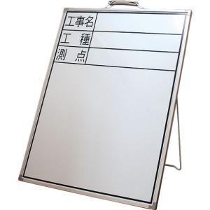 シンワ測定 77333 ホワイトボード DW-2 60×45cm 「工事名・工種・測点」 縦|iefan