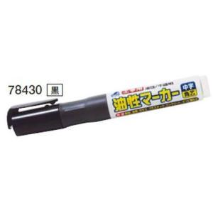 シンワ測定 78430 油性マーカー 中字 角...の関連商品6