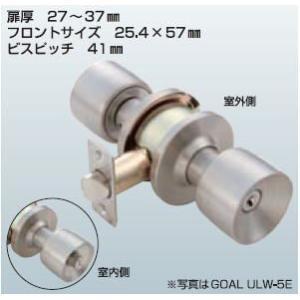 GOAL ゴール 鍵付錠 ULW-5E 円筒錠 バックセット64mm|iefan