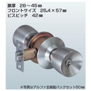 アルファ ALPHA 円筒錠 バックセット90mm 玄関錠|iefan