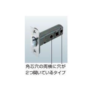 (ポイント4倍)(あすつく) 川口技研 8ST-51 (ハイレバー用) バックセット51mm 8ST51 iefan