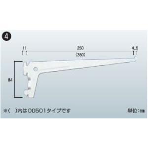 (ポイント4倍)スガツネ工業 棚受 350mm エレメントシステム iefan