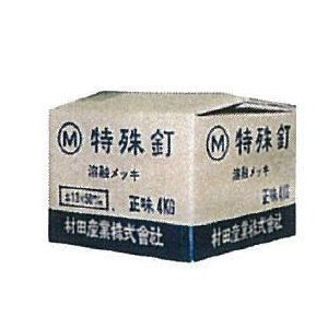 溶融亜鉛メッキ釘 取り寄せ品 #13×38 4kg×6箱入り|iefan