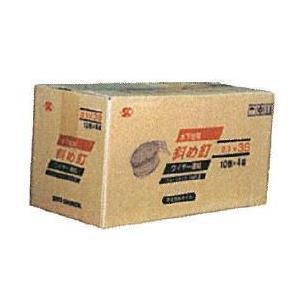 斜めロール釘 スムース 輸入品 25-45N 300本×30巻 竹の子型(トレイ)