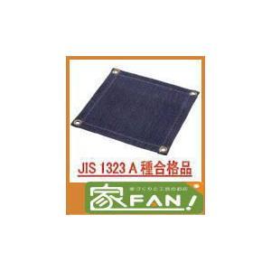 スパッタシート(耐火繊維シート) 1800W-1 900×920mm 両面シリコーンコート JIS1323A種 合格品|iefan