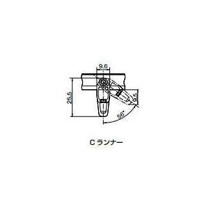 杉田エース (511-741) C型カーテンレール用 Cランナー