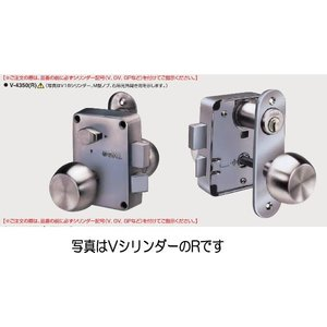 GOAL ゴール P-4350 L DT36〜40 面付箱錠|iefan
