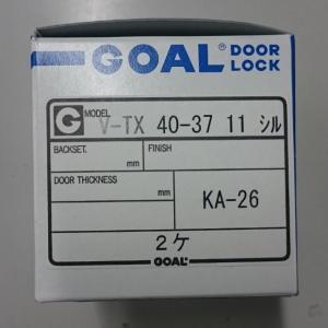 GOAL ゴール V-TX 40-37 11 シル (シリンダー) 同一キー2個セット|iefan