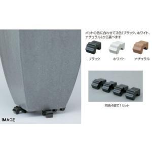 タカショー PIA-PF01BK ポットフィート4個組 ブラック 商品名:タカショー PIA-PF0...
