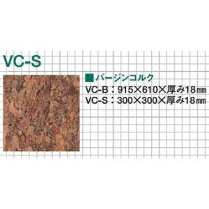 東亜コルク topacork 壁・天井用コルクシート バージンコルク (300×300×18mm) ...