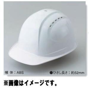 トーヨーセフティー TOYO SAFETY 特大サイズヘルメット(最大65.5cm) No.385F-OT(スチロールライナー入り) 各色|iefan
