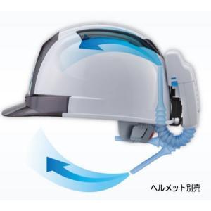 トーヨーセフティー No.7702 ヘルメット取付式送風機(ヘルメット別売)Windy2 ヘルメットファン