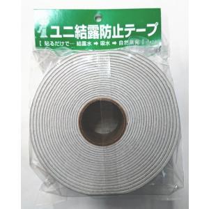 ユニ 結露防止テープ 幅60mm×長さ5m×厚み2.5mm|iefan