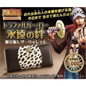 PREMICO公式 仕 様 ●材質:財布=ハラコ革、牛革、合皮、ポリエステル(内装) チャーム=金色...