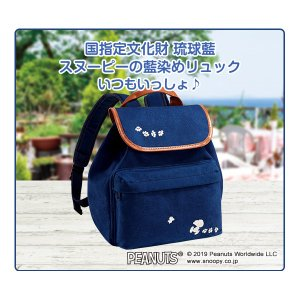 仕様 ●材質:琉球藍染帆布(綿100%)、牛革、ナイロン、真鍮 ●サイズ(約):高さ31×最大幅25...