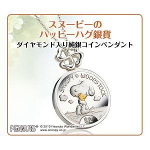 仕様 ●材質:ペンダントトップ=銀貨(品位.999) フレーム、バチカン、チェーン=スターリング・シ...