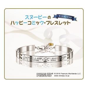 仕様 ●材質:一部24金仕上げスターリング・シルバー(.925銀)、ダイヤモンド1石(約0.01ct...