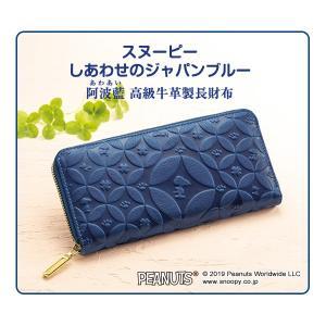 仕様 ●材質:牛革(阿波正藍染)、ポリエステル、合皮、真鍮 ●サイズ(約):閉じた状態で縦9.5×横...