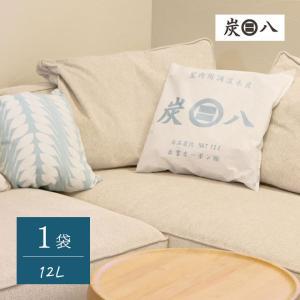 炭八の室内用です。 室内に置いたり押入れやベッドの下に使用します。粉漏れしないように2重包装してあり...