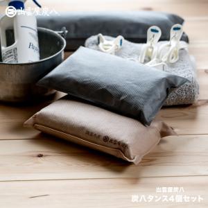 除湿剤 消臭 結露 炭八 タンス用 4個セット 繰り返し 湿気 調湿木炭|ienolabo