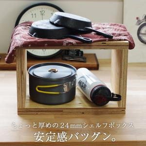 キューブボックス シェルフ 収納 木箱 A4 本棚
