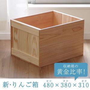 りんご箱 杉 新品 什器 木箱 アウトドアBOX  国産 杉...