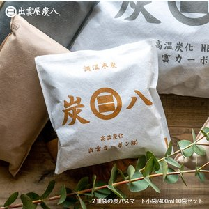 炭八は日本の住宅を湿気から守るために開発され、     大学との共同研究によって     「室内を ...