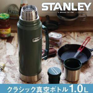 旧ロゴ 水筒 スタンレー STANLEY クラシックボトル 1L 真空ボトル