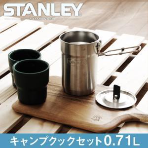 クッカー本体とフタ、さらにカップが2個セットで付いていて、1つにコンパクトにまとめて持ち運びができま...