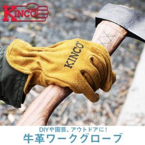 手袋 革 軍手 Kinco 50 牛革 キンコグローブ