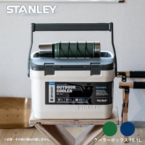 SALE品返品交換不可 クーラーボックス STANLEY スタンレー 15.1L キャンプ