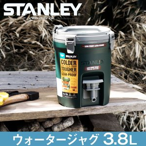 ウォータージャグ 3.8L  STANLEY スタンレー ウォーターサーバ ピッチャー